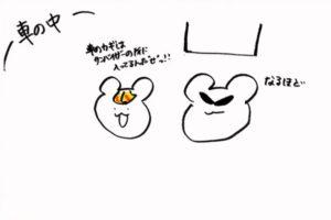 生駒里奈のターミネーター3