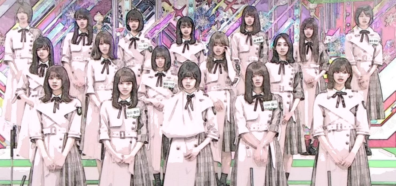 欅坂 フォーメーション 9th